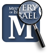 Mystery of Israel Search Icon
